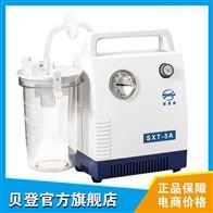 SXT-5A斯曼峰电动吸痰器