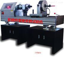 MX(MC)-2000N.m螺母摩擦系数测试仪
