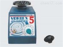 Vortex-5Vortex-5旋涡混合器