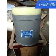SHX-3型生石灰保溫帶蓋消化器恒勝牌