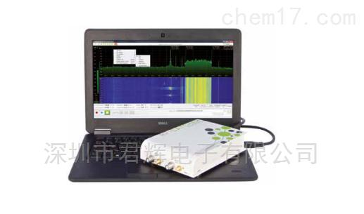 APPLICATION SUITE RF-CATCHER应用软件套件