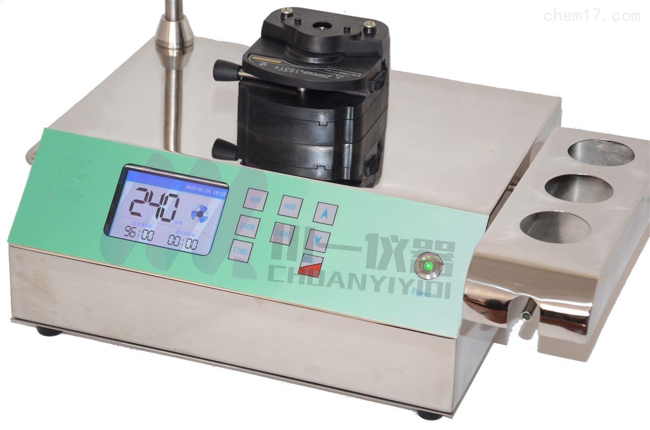 蠕动泵调节智能集菌仪ZW-808A无菌检查仪
