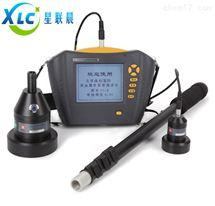 混凝土非金属板厚度测试仪XC-HC-HD850直销