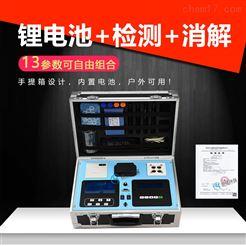 JH-TD302台北市室内水质测定仪全自动水质检测仪