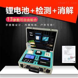 JH-TD02系列分层水质检测系统水质测定工具
