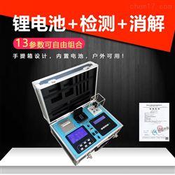 JH-TD02系列水质快速测量仪器海水水质分析仪