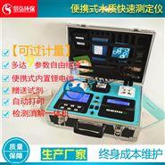 總氮水質自動分析儀總氮測定儀器