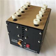 LED多通道光化学反应仪