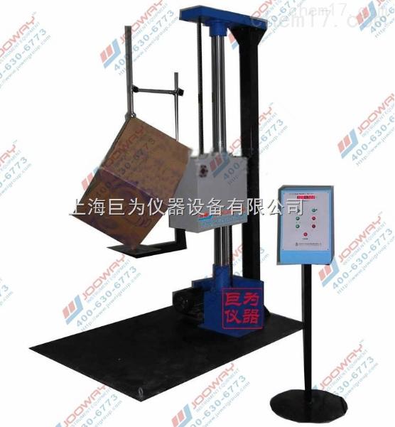 安徽光衰/氙灯耐气候试验箱
