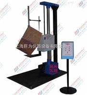 JW-2001可程式恒温恒湿试验箱