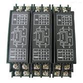交流电压变送器信号隔离器输出4-20mA