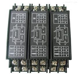 WS1520交流电压变送器信号隔离器输出4-20mA