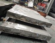 Inconel601钢板