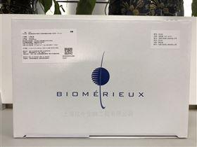 API20NE非发酵G-杆菌鉴定试剂盒含配套试剂