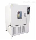 GDW-2015高低温试验箱