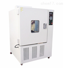 GDW-2015高低溫試驗箱