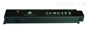 光化学衍生装置PCD 1000