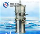QY高扬程矿用不锈钢潜水泵