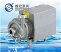 FRB型不銹鋼衛生級離心泵