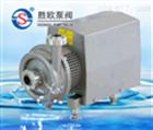 FRB型不锈钢卫生级离心泵