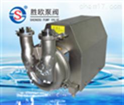 ZXB-SY衛生級CIP自吸回程泵