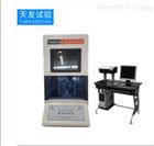 BLH-III橡胶无转子硫化仪、硫化仪、硫变仪