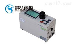 LD-5C微电脑激光粉尘仪配40mm滤膜在线采样器