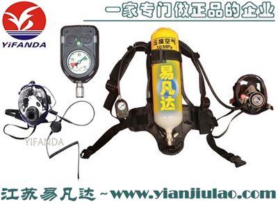 船用HUD声光报警空气呼吸器可配耳麦骨通讯