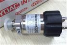 HYDAC压力传感器上海代理
