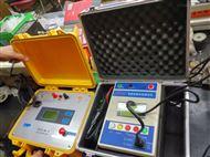 高效兆欧表 智能双显绝缘电阻测试仪