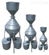 JFY系列不銹鋼鐘鼎式分樣器JFYZ-C