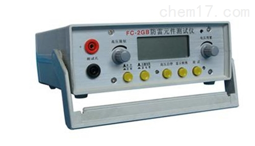 HT-ZXFC防雷元件测试仪