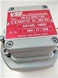 VSE齿轮流量计VS04EPO12V-1211/1德国现货