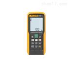 Fluke 424D激光测距仪