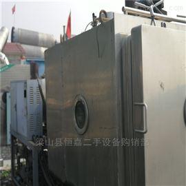 15方低价出售二手15方真空冷冻干燥机