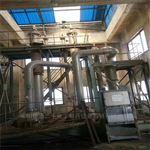 二手MVR蒸发器供应商