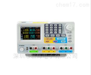 ODP3033三通道可编程线性直流电源