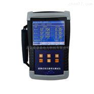 GRSPT826E 手持式變壓器變比測試儀