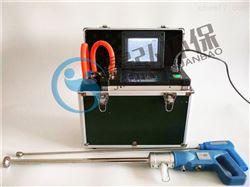 3012h型便携式烟尘测定仪等速跟踪采样