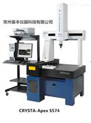 三豐三坐標測量機CRYSTA-Apex S574