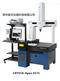 三丰三坐标测量机CRYSTA-Apex S574