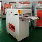 JB-SDL-2100IR红外线 五金/塑胶配件烘干固化精密隧道炉