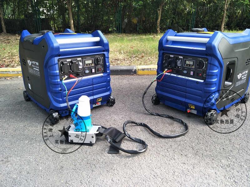 hansi翰丝hs3600i hansi翰丝3kw汽油发电机