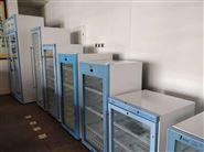 多功能恒温箱310L(2-48℃)