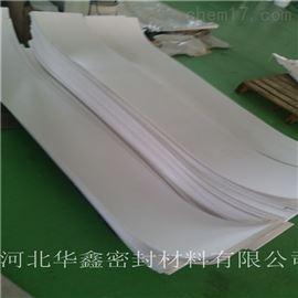 10厚聚四氟乙烯板