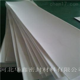 8厚聚四氟乙烯板