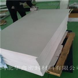 8mm聚四氟乙烯板8厚聚四氟乙烯板厂家及价格