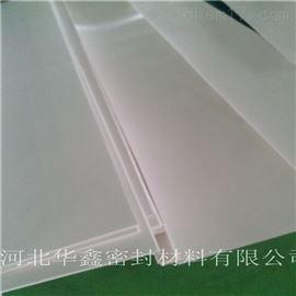 楼梯专用(5mm)聚四氟乙烯板多少钱