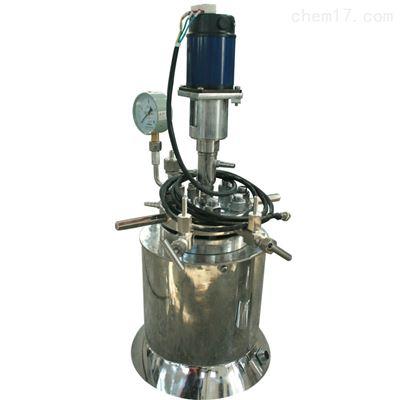 高温高压实验室反应釜