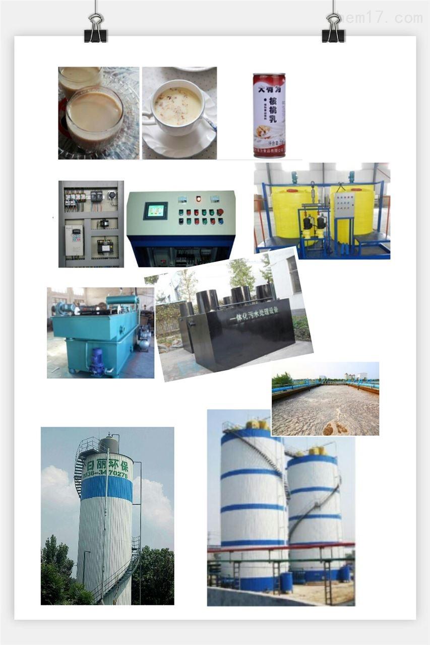 福建省蛋白质饮料污水处理设备